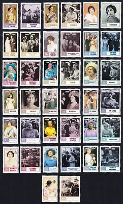 Queen Mother's 90th Birthday COMPLETE MNH