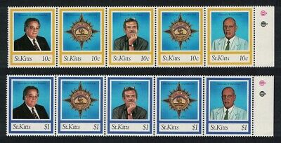 St. Kitts First Recipients of Order of the Caribbean Community 8v Strips MNH