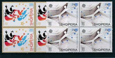 [18836] Albania 2005 : EUROPA - 4x Good Set of Very Fine MNH Stamps in Blocks