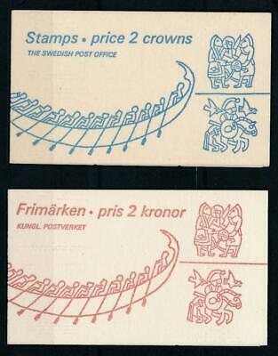 [123227] Sweden good complete booklets (2) very fine MNH