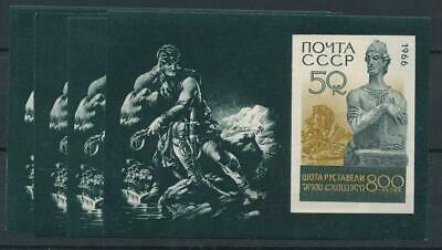 [123306] Russia good sheets (6) very fine MNH