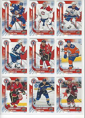 2016 Upper Deck UD National Hockey Card Day Canada 17 Cards Set (incl.2 McDavid)