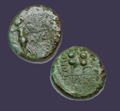 Archaios | Roman Philippi Victory with Wreath / Standards | AE | Inv#13.20