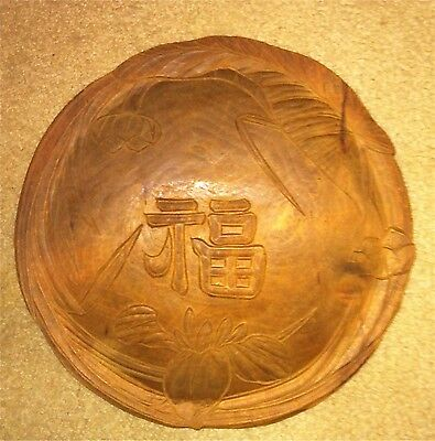 Fabulous Artist Signed Carved Japanese Wooden Bowl