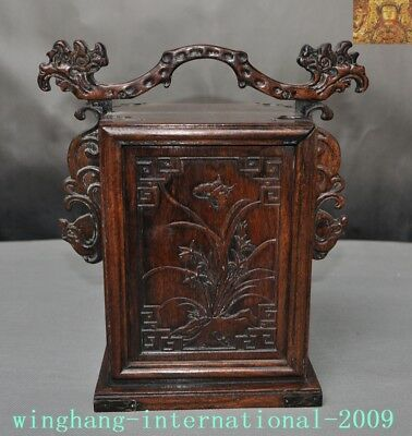 "11"" Old Chinese Huanghuali Wood Carved drawer storage box jewelry Boxes Cabinet"