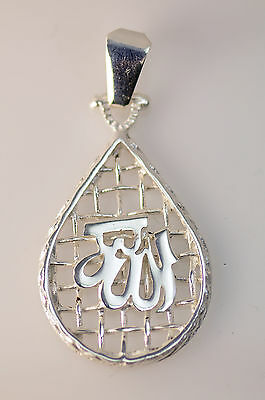 COOL New Sterling Silver .925 Allah Tear shape Love For Islam Pendant Charm Jewe