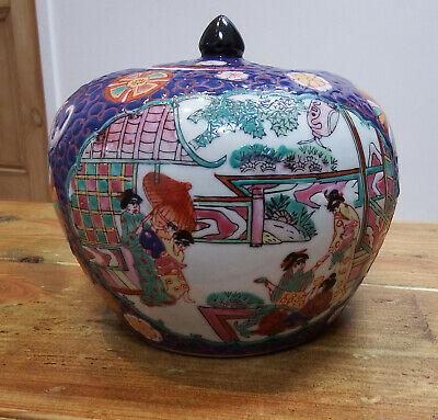 Large Antique Oriental Jar with Lid, 19th/early 20th century