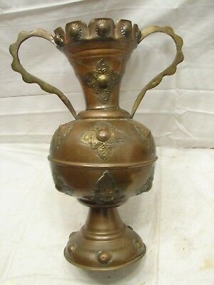 Early Copper Two Handle Vase Urn w/Brass Decoration Ornate