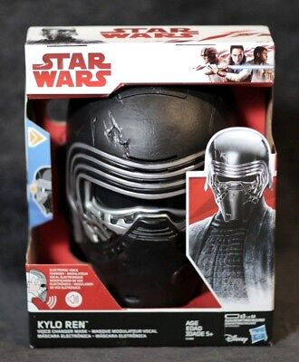 Star Wars: The Last Jedi Kylo Ren Electronic Voice Changer Mask Modifier Cosplay