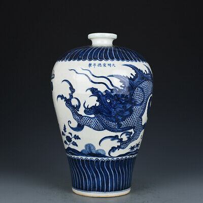 "15"" Fine Chinese old Porcelain Ming xuande mark blue white dragon plum vase pot"
