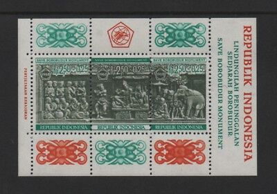 "Indonesia 1968 ""save Borobudur Monument"" M/sheet *vf Mnh* Cv £50"