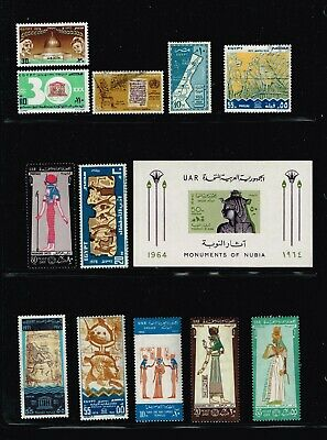 Egypt Stamp UAR STAMPS COLLECTION LOT