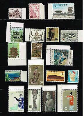 Japan Stamp Mint Stamps Collection Lot