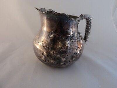 Antique Cuadruplate Silver City Silver Pitcher 421 Meriden CT. Art Noveau Deco