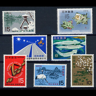 JAPAN 1966-67 Selection. 7 Values. Lightly Hinged Mint. (AB644)