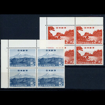 JAPAN 1965 Daisen National Park. SG 992-993. Block of 4. MNH (3) MLH (1) (AB642)