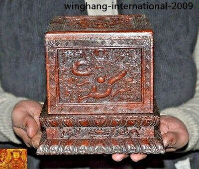 Chinese dynasty huanghuali wood hand carved Dragon Seal Stamp signet Storage box