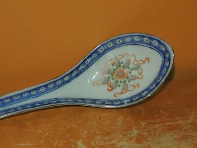 "Antique Spoon 5.5"" Rice Grain Pattern Doucai 19th / Qing or earlier Porcelain"