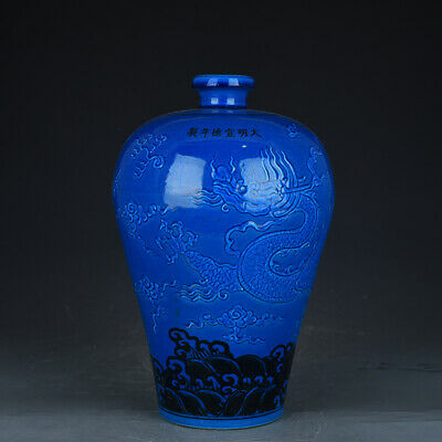 "12"" Chinese old Porcelain Ming xuande mark blue glaze dragon plum vase jar pot"
