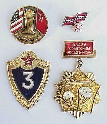 1960s SOVIET RUSSIAN MILITARY ARMY NAVY AIR FORCE ENAMELED BADGE ORDER MEDAL PIN