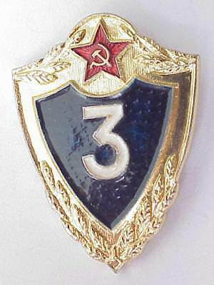 Russian Soviet Army Military Insignia Gold Badge Red Star Order Medal Pin Awards