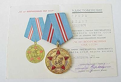 1975y /_ RUSSIAN SOVIET MILITARY MEDAL ORDER AWARD ARMED WAR GOLD STAR ARMY BADGE