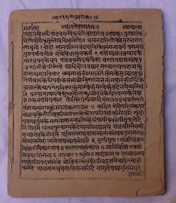 Indian Vintage Antique 300 Year Old Book Hand Written Manuscripts Collectible 22
