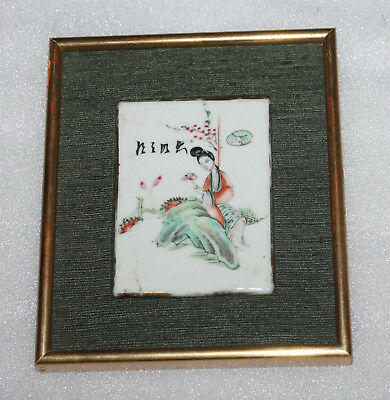 A C19th Chinese Cantonese Famille Rose Lady Porcealin Plaque in Gilt Frame A