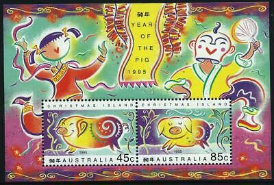 CHRISTMAS ISLAND 1995 'YEAR OF THE PIG' Miniature Sheet MNH SG402MS [A0840]