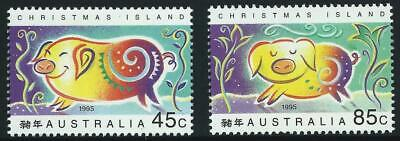 CHRISTMAS ISLAND 1995 'CHINESE NEW YEAR OF THE PIG' Pair MNH SG400-01 [A0841]