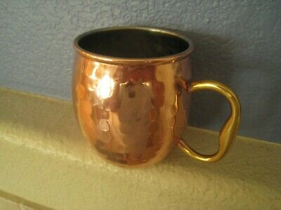 Set of 2 Godinger Copper Plated Moscow Mule Mugs