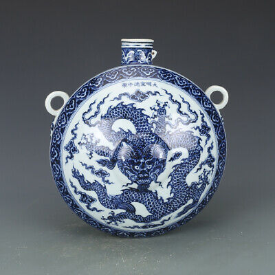 "7"" Chinese old Porcelain ceramics Ming xuande mark blue white dragon flat vase"