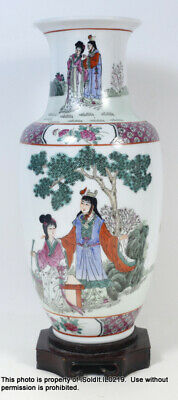 """ANTIQUE 16.5"""" CHINESE QING VASE FAMILLE ROSE 1800's w/ BASE Royalty Characters"""