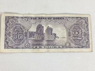 Bank of Korea 10 hawn note issued December 1953 to 1962 vintage foreign money