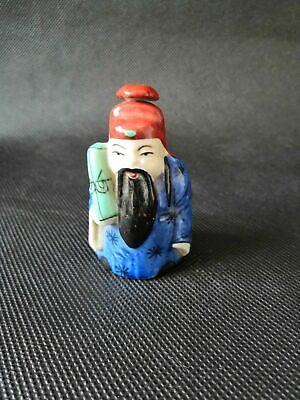 China old hand-made famille rose porcelain carve person statue snuff bottle