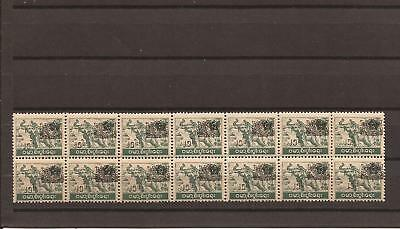 BURMA-Lovely MNH strip(2 rows) of 14 unlisted in Scott