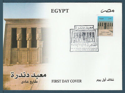 Egypt - 2017 - FDC - ( Temple of Dandara - Definitive Issue - 5 EGP )