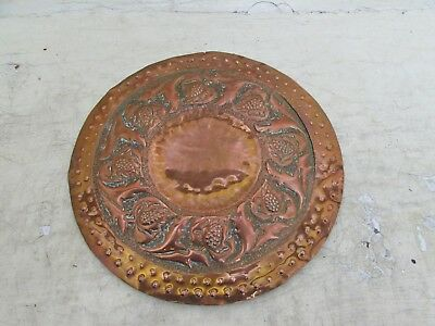 Art Nouveau, Arts & Crafts Movement Circular Copper Wall Plaque Tray