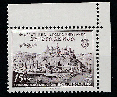 Yugoslavia 1952, Stamps Exhibition  JUFIZ I, Belgrade