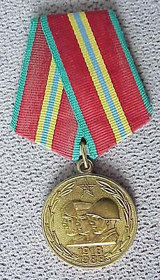 70year. RUSSIAN SOVIET USSR MILITARY WWII WAR MEDAL ORDER AWARD BADGE PIN RIBBON