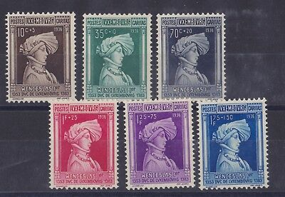 1936 Luxembourg Child Welfare , Set of 5 , MH  SG353 - 358