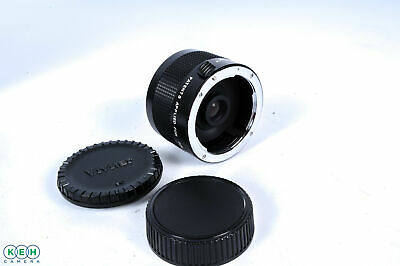 Vivitar 2X Matched Multiplier 70-150mm Teleconverter, for Pentax K Mount