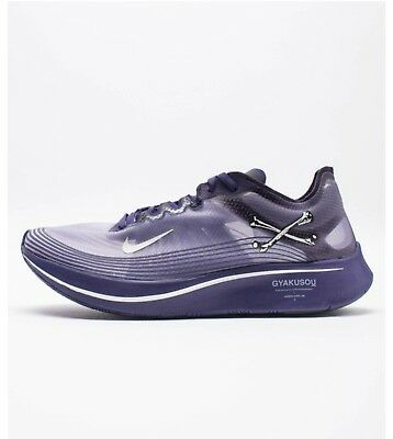 Nike X Undercover Gyakusou Zoom Fly SP Ink 100% Authentic
