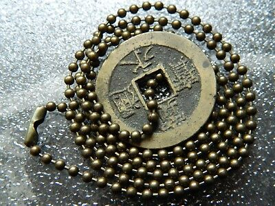 Ancient Japanese Coin Charm Pendant Necklace Nippon Good Luck Coin -- #95