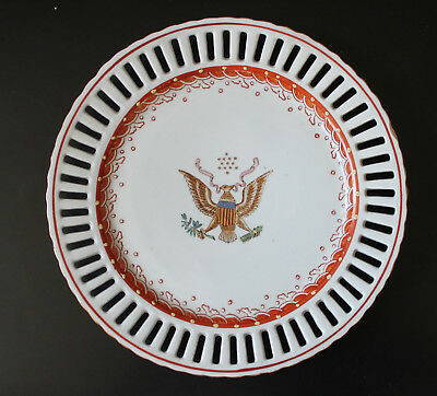 "A C19th 9.8"" Austria Imitation Chinese Enamel Armorial Gilt Reticulated Plate"