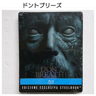 Dont Breeze Steel Book Blu-Ray