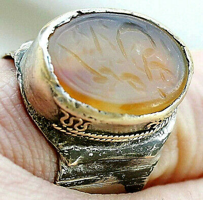 Persian antique Islamic silver plated amulet agate ring seal Arabic calligraphy