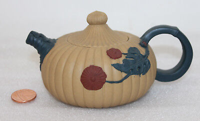 A Chinese Yixing Terracotta Clay Teapot Signed 宝芳 in Pumplin Style