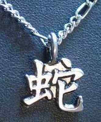 COOL Chinese Snake Zodiac Pendant TAURUS charm Sterling Silver 925 Jewelry Astro