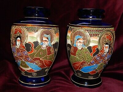"""Antique Pair Hand-Painted Japanese Moriage Satsuma Left & Right Vases ~ 7 1/2"""""""